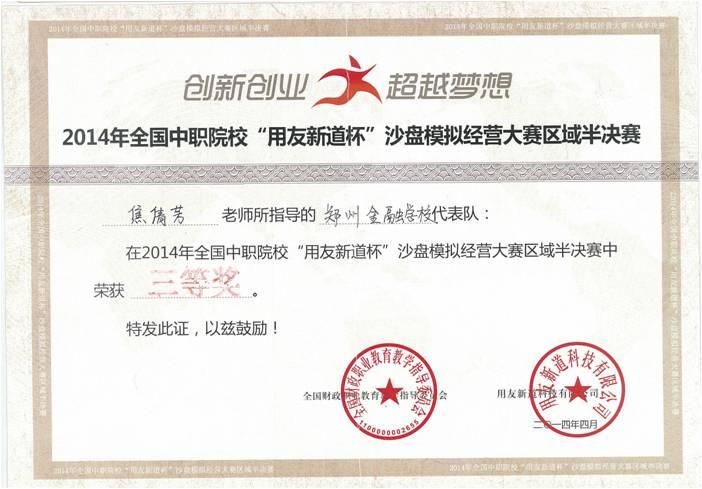 bet98登录shi务专业技neng工作室