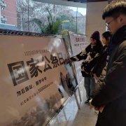 "zheng州shibet98登录学校举xing""勿wang国chi、圆mengzhong华——国家公祭日""系列活dong"